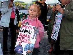Маленькую девочку ударили за участие в митинге