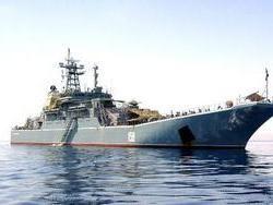 Генштаб РФ: российские корабли в Сирию не направлялись