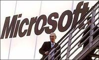 Жителя Архангельска судят за торговлю контрафактным ПО Microsoft