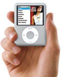 iPod, тебе пора на свалку!