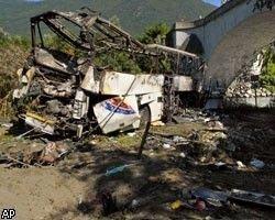 Крупная автокатастрофа в Замбии: есть жертвы