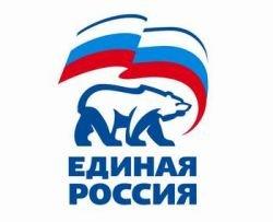 """Блеск \""""Единой России\"""" и нищета России"""