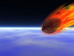 Обнаружен еще один потенциально опасный астероид
