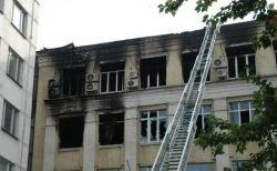 Ректор сгоревшего в Москве института оказался видным оппозиционером