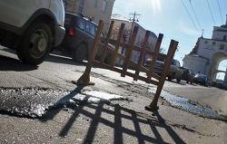 Как получить компенсацию за ямы на дорогах?