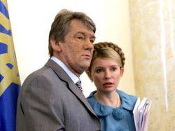 Ющенко допускает возможность прихода Юлии Тимошенко на пост премьера Украины