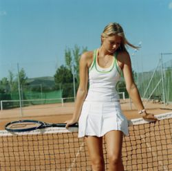 Мария Шарапова опустилась на 7 место в рейтинге женской теннисной ассоциации