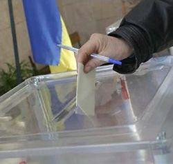 Выборы углубили политический кризис на Украине