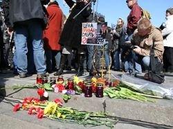 На митинге в память об Анне Политковской касьяновцы забыли, зачем собрались