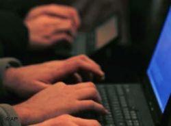 Информационная война с блоггерами