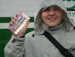 В свободной продаже не осталось билетов на футбольный матч Россия – Англия (фото)
