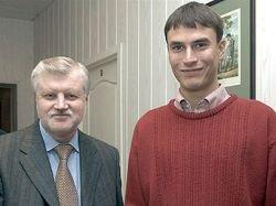 Миронов не сдал Сергея Шаргунова