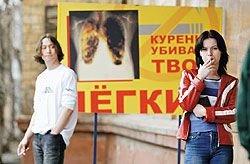 Ничто не губит россиян больше, чем пьянство, курение и переедание