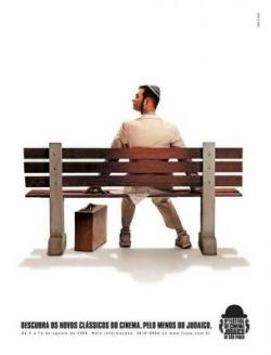 Реклама по мотивам фильмов (фото)