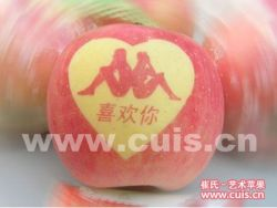 Рисунки лазером на яблоках (фото)