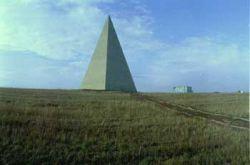 Раскрыта тайна подмосковных пирамид