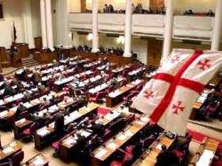Грузинский парламент проведет дебаты по введению в стране монархии