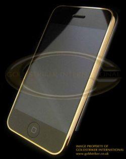 Готовится к выпуску золотой iPhone