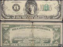 Американец хотел разменять купюру в $1 млн