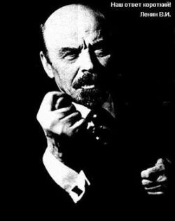 Ленина похоронят