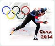 Депутаты решили, что олимпийский закон должен иметь силу только на территории Сочи