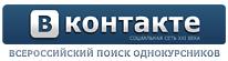 «Вконтакте.ру» купит украинцев за 20 iPod`ов