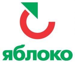 При поддержке «Яблока» мелкие предприниматели начали проводить акции против партии власти