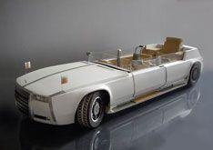 Студент придумал эксклюзивное авто для президента (фото)