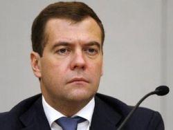 Медведев озвучил планы приватизации до 2016 года