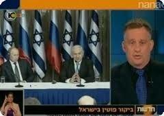 Израильский телеведущий послал Путина по-русски
