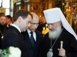 Новость на Newsland: Является ли Россия светским государством?