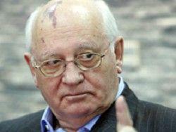 Фонд Михаила Горбачева могут объявить иностранным агентом