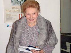 Великая княгиня Романова попросила российское гражданство