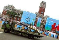 Тайвань отмечает День независимости (фото)