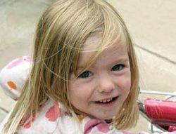В апартаментах родителей Мадлен Маккэн обнаружили следы четверых чужих детей