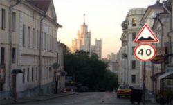 Работать в центре Москвы будут только жители ЦАО?