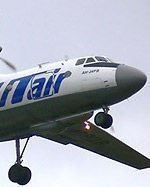 Авиакомпания UTair планирует продать свои аэропортовые активы