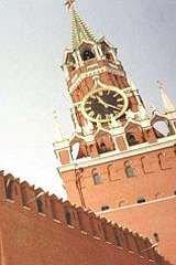Москва и Лондон борются за место лидера городов для бизнеса