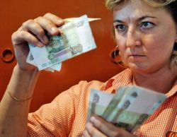 Имущественное неравенство в России снижается