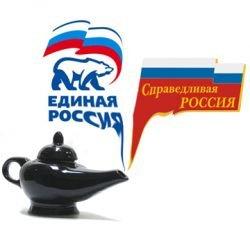 """В стане \""""Справедливой России\"""" начались \""""разброд и шатание\"""": политики спешно уходят к конкурентам"""