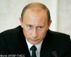 Путин утвердил Концепцию демографической политики до 2025г.