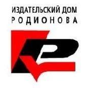 ИД Родионова запускает журнал о знаменитостях Star