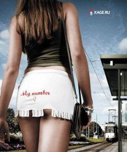 Лучшие рекламные постеры октября (фото)