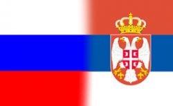 Россия получит доступ к сербским госхолдингам