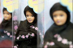 Мусульманская кукла Барби (фото)