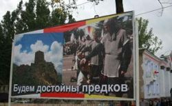 Началось восстановление сверхдержавы Путинским курсом