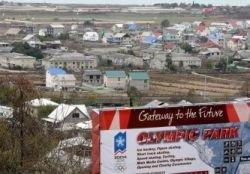 «Олимпийский законопроект» еще не принят, но в Сочи уже готовятся к выселению