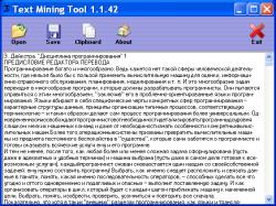 Text Mining Tool - бесплатная программа для извлечения текста из файлов