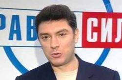 Ростовские власти не пустили Немцова в театр