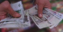 Рубль завоевывает рынок недвижимости